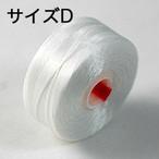 ナイロンモノコード C-Lon ホワイト サイズAA/サイズD