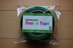 デザインテープ 緑×ライオン