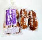 【お菓子の堀井】木の葉ぱん 2枚4袋入り