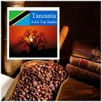 タンザニア AAAトップジャンボ(キリマンジャロ) 200g