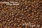 エチオピア シダモG2 浅煎り 200g