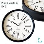 KATOMOKU muku clock 5 km-58BRC 電波時計 ブラック