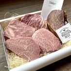 (新商品)お中元ギフトに!!和牛ステーキ4種と和牛ローストビーフ詰合わせギフト