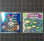 YAMATO SEMEN sticker