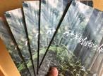 地方創生会議47都道府県魅力地図