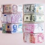 紙幣のお財布