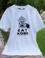 Tシャツ EAT KOBE うろこの家 黒