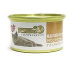 FORZA10 プレミアム ナチュラルグルメ缶 (チキンとマグロとチーズ)