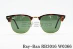 【正規取扱店】Ray-Ban(レイバン) RB3016 W0366 49、51サイズ ラウンド クラブマスター CLUBMASTER