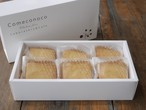 6個入り!!酒粕入りレーズンバターサンドBOX (Gluten-free Cookie & Raisin Cream Sandwich BOX)