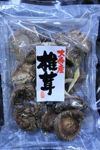 大分産椎茸50g
