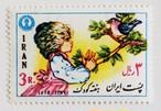子ども週間 / イラン 1978