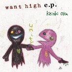 【VINYL】Keishi Oka 「want high e.p.」 [KBR-006]