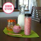 【定期便 毎月発送 全12回】冷凍いちご パウダータイプ「さら苺」 1kg