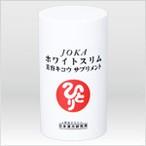 JOKAホワイトスリム美容キコウサプリメント(斎藤一人さんの銀座まるかん日本漢方研究所)