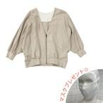 リラックスジャケット [ J-0081 ]