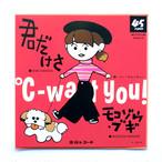 ℃-want you! 「君だけさ/モコゾウ・ブギ」