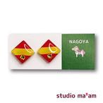 ■NAGOYA-04  ピアス。しかく。〜イヤリング変更可〜