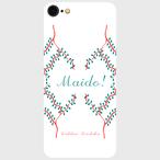 Maido!Maido!わしかオリジナル強化ガラス仕上げスマホケース(iPhone7/8) ※送料無料