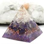 ピラミッド型Ⅱ オルゴナイト アメジスト&スーパーセブン