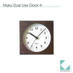 KATOMOKU Dual use clock 4 km-95BRC ブラウン 電波時計