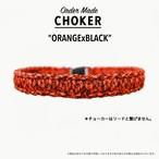 *チョーカー オレンジXブラック