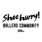 第1期募集 30名【月額費プラン980円|オンラインサロン】SHOEHURRY! BALLERS COMMUNITY