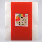 店主焙煎「月ヶ瀬 かぶせ茶」 45g袋入 タトウ紙