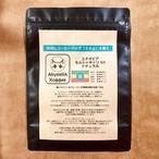 水出しコーヒーバッグ(30g)×6個入 エチオピア モカシャキッソG1 ナチュラル