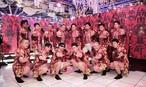 《1/8発売》【CD】1129作ろう筋肉幕府(胸筋盤)