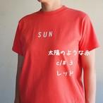 海上がりUNI-T  11C44G B柄 SUN サイズ2、3+