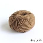 【編み物キット】キャップニット帽(糸:No.24)【KIT020】
