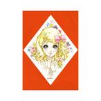 BNTM3-PB5-01 ポスターB5(かわいい小花とピンクのリボンの少女)