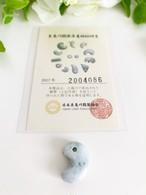 【勾玉(まがたま)】糸魚川翡翠 AA (薄灰&緑) 約20mm 勾玉 証明書付き