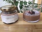 台湾産カカオの生チョコレート