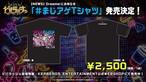 #まじアゲTシャツ