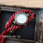 粧ひ縄腕時計