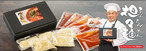 「しらかわ」おすすめセット(担々麺 4食&食べるラー油 2袋)