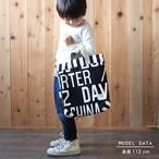 斜めカットの体操服バッグ<letter & stripe>BLACK