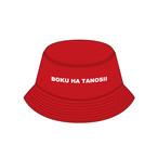 "BOKU HA TANOSII / ボクタノHAT ""Red"""