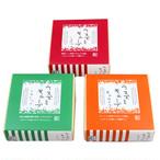 ウスズミキューブ 3箱 セット (クラシック/ショコラ/キャラメル×各1)