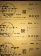【9/6 東京下北沢公演】前売