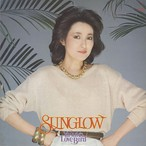 Yasuko Love-Bird / Sunglow (LP)