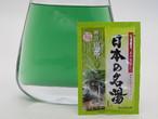 おうちで入ろう!塩原温泉 日本の名湯 30包