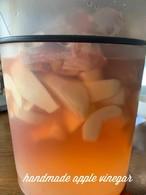 リンゴ酢を作ろう♪そして、リンゴの力を知る。