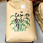 特別栽培米コシヒカリ 玄米 30kg