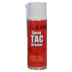 tacSpray TAC Grease(スプレータックグリス)