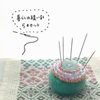 暮らしの縫い針5本セット