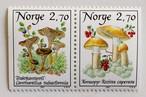 きのこ / ノルウェー 1987