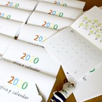 spica.g  2020muuちゃんカレンダー 見開きA4